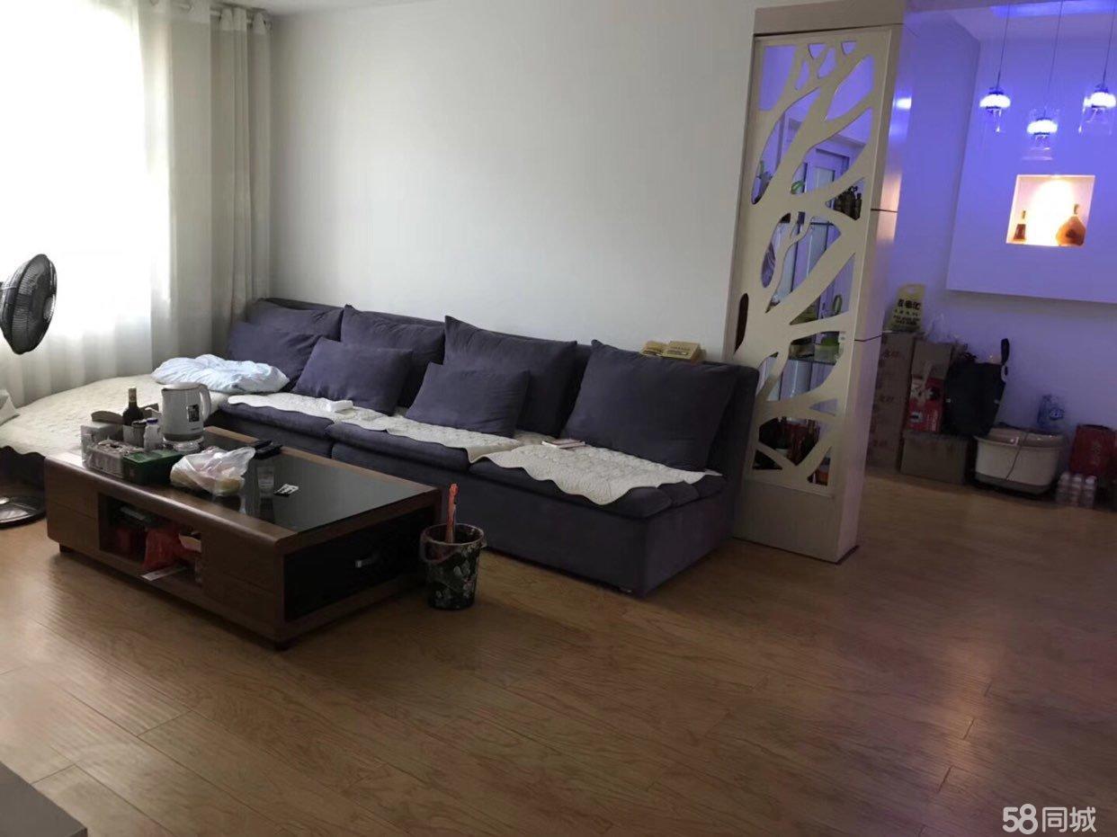 湛河旁学区房精装修90平米含整套家具家电只要37万