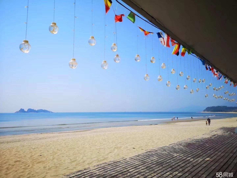 买一线海景精装洋房做千万游客的房东