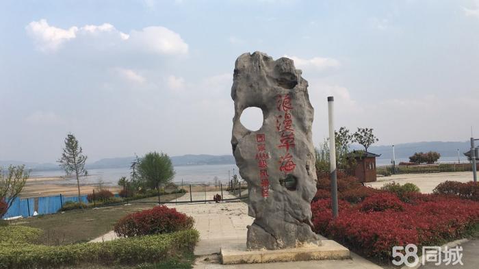 贵州威宁草海自然保护区养生基地项目住宅楼