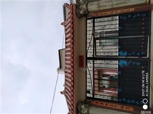迤萨镇政府附近8室2厅2卫278平米