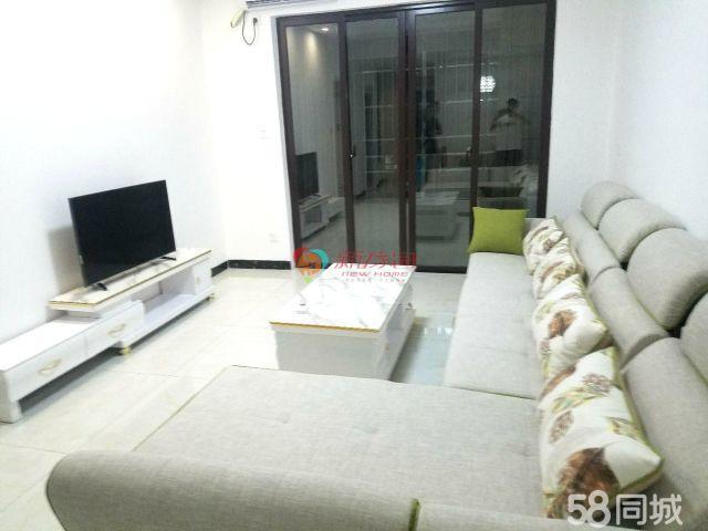 《新家园房产》火车站旁,伍寰清水湾2室2厅108平米