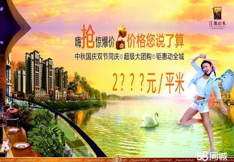 江口江口4室2厅2卫134.46平米