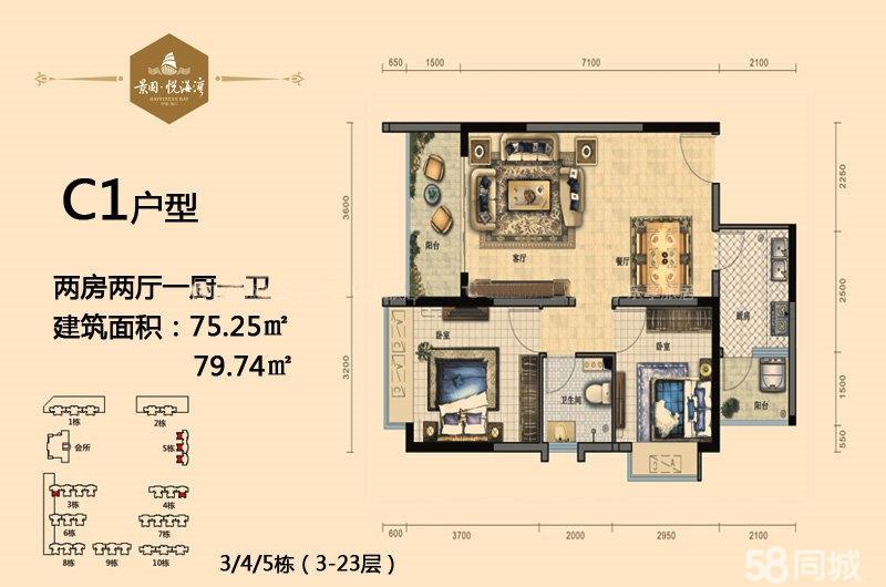 软件园景园悦海湾2室1厅1卫75平米
