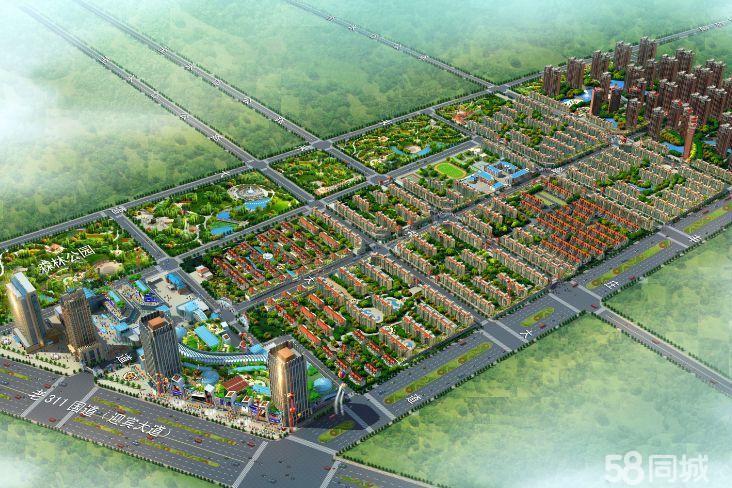 丰庄未来城104-125平米双气现房,一手房源,低总价、可按揭!