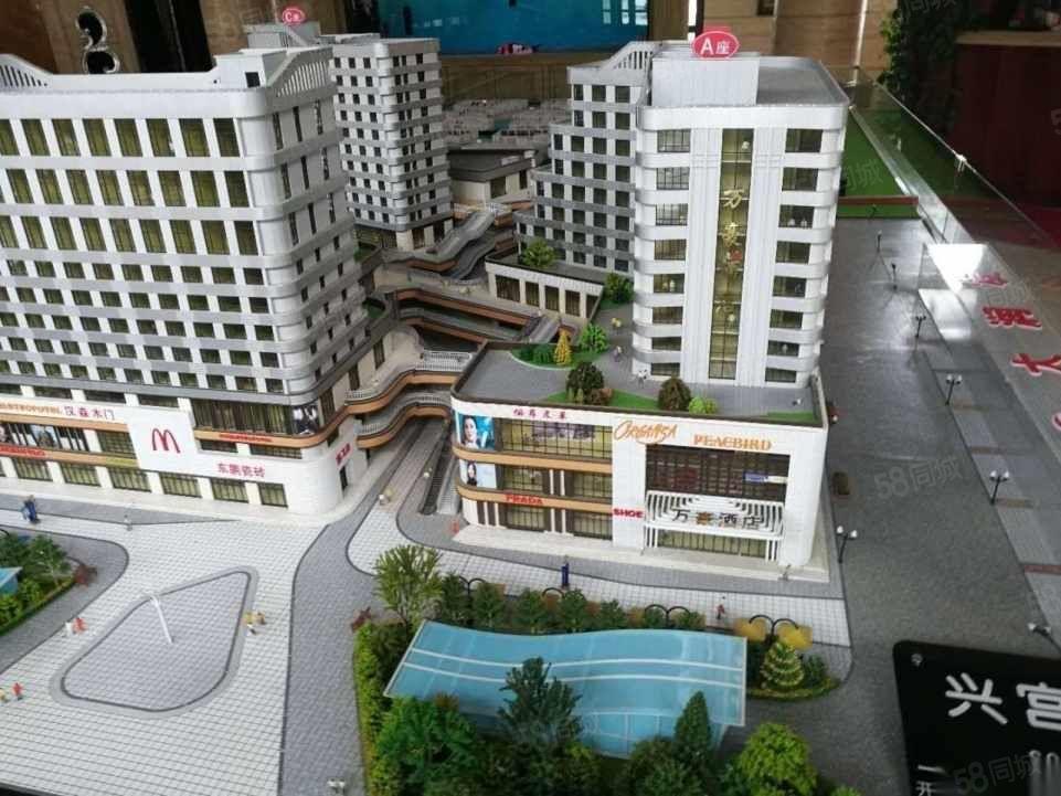 兴宫中街大润发公寓C座43平纯南向收据更名急售