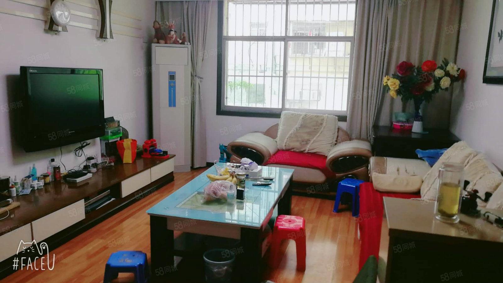 郧阳区滨江花园小区187平简装三室家具家电齐全可贷款