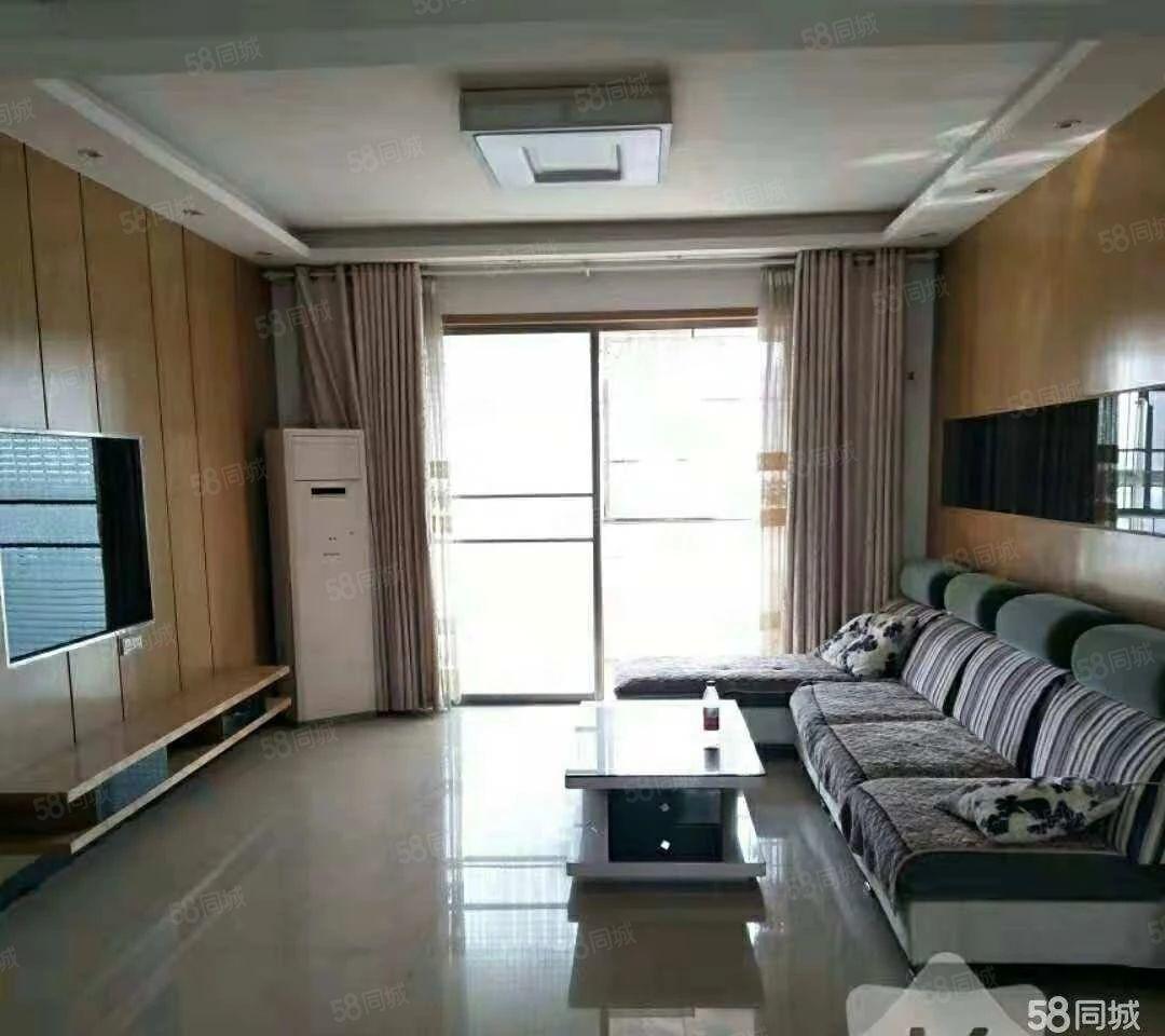 阳光新城,三室两厅一卫,精装房