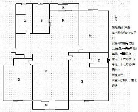 一楼带70平大院超百米中心花园老证能贷款