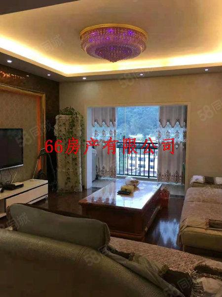 出入口方便,便宜出售,家电家具全送66房产