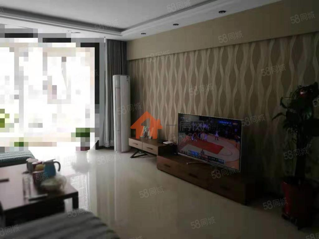 濱河苑二樓120平米三室