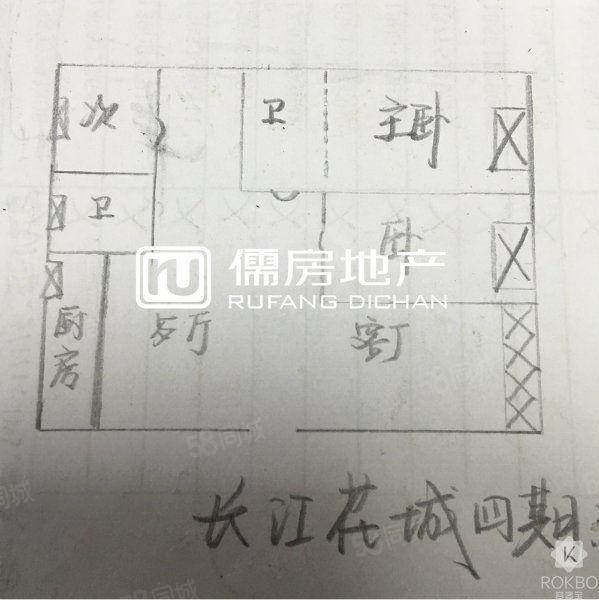 长江花城四期3室2厅2卫毛坯房交通便利楼层好采光好通风好!