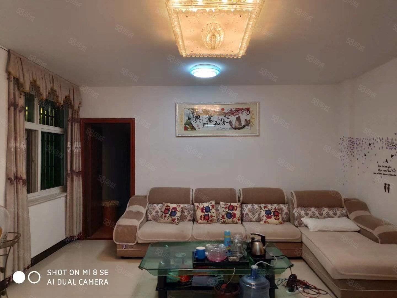 鑫隆小区93.42二房品质小区房子现状好靠谱出售