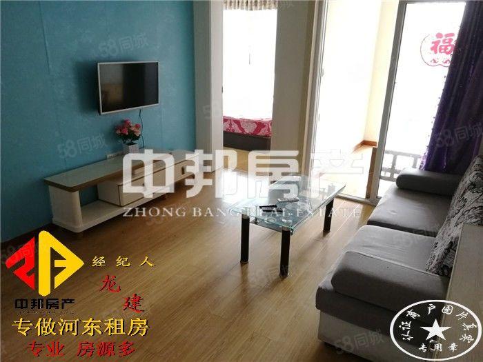 L龙腾御锦.标准1室.也可做2室.家具家电齐全.房子新.拎包