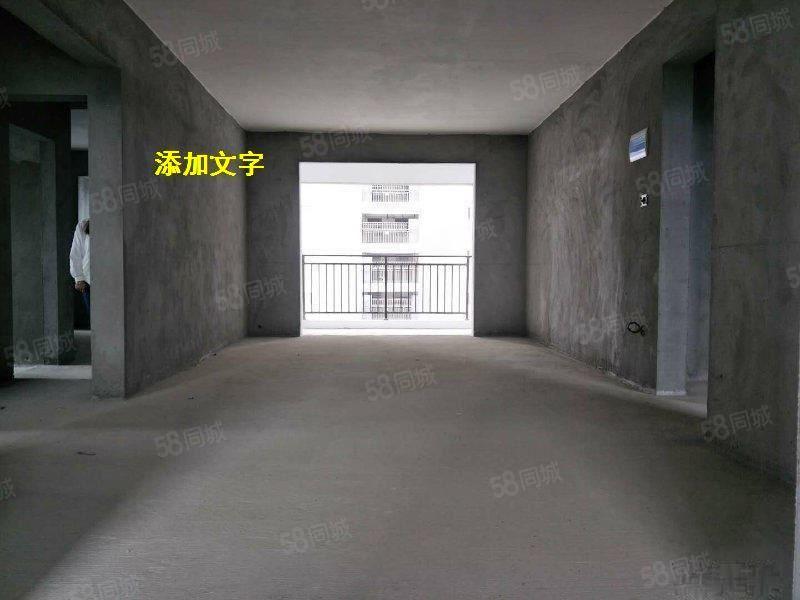 潜山皖国新城新出三房南北通透双阳台毛坯未住人随时看房
