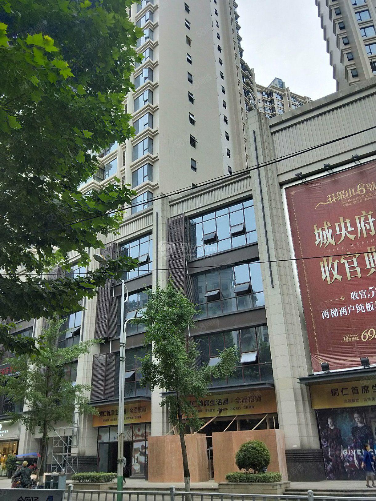花果山6号对面步梯房有证,可以公积贷款,