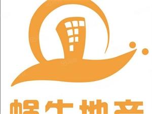 竹山石油公司家属院110平3房诚意出售