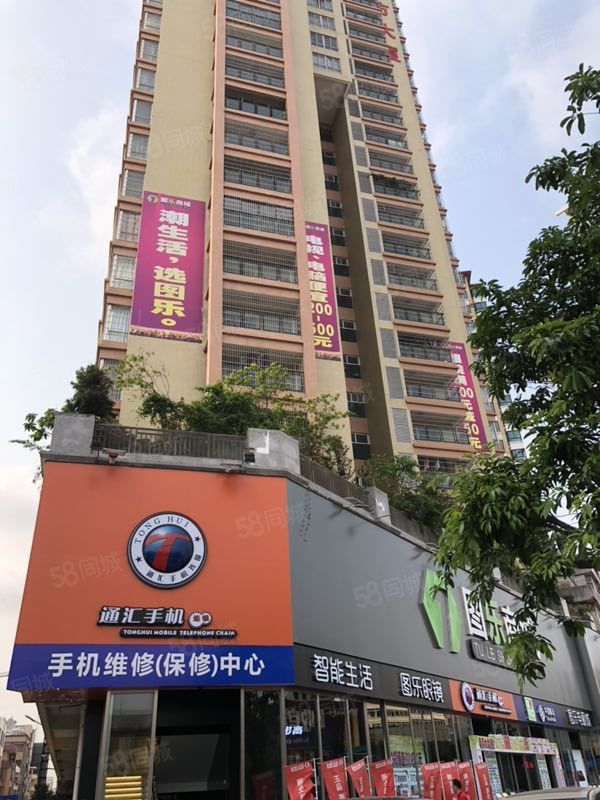 南方大廈豪華裝修4房出租