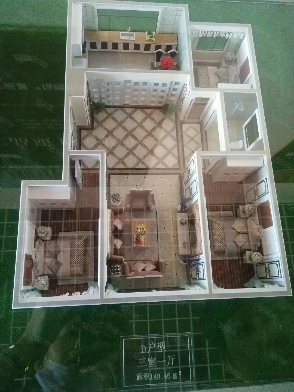 新房毛坯东方丽景必须全款高层楼层可选期房一小学区