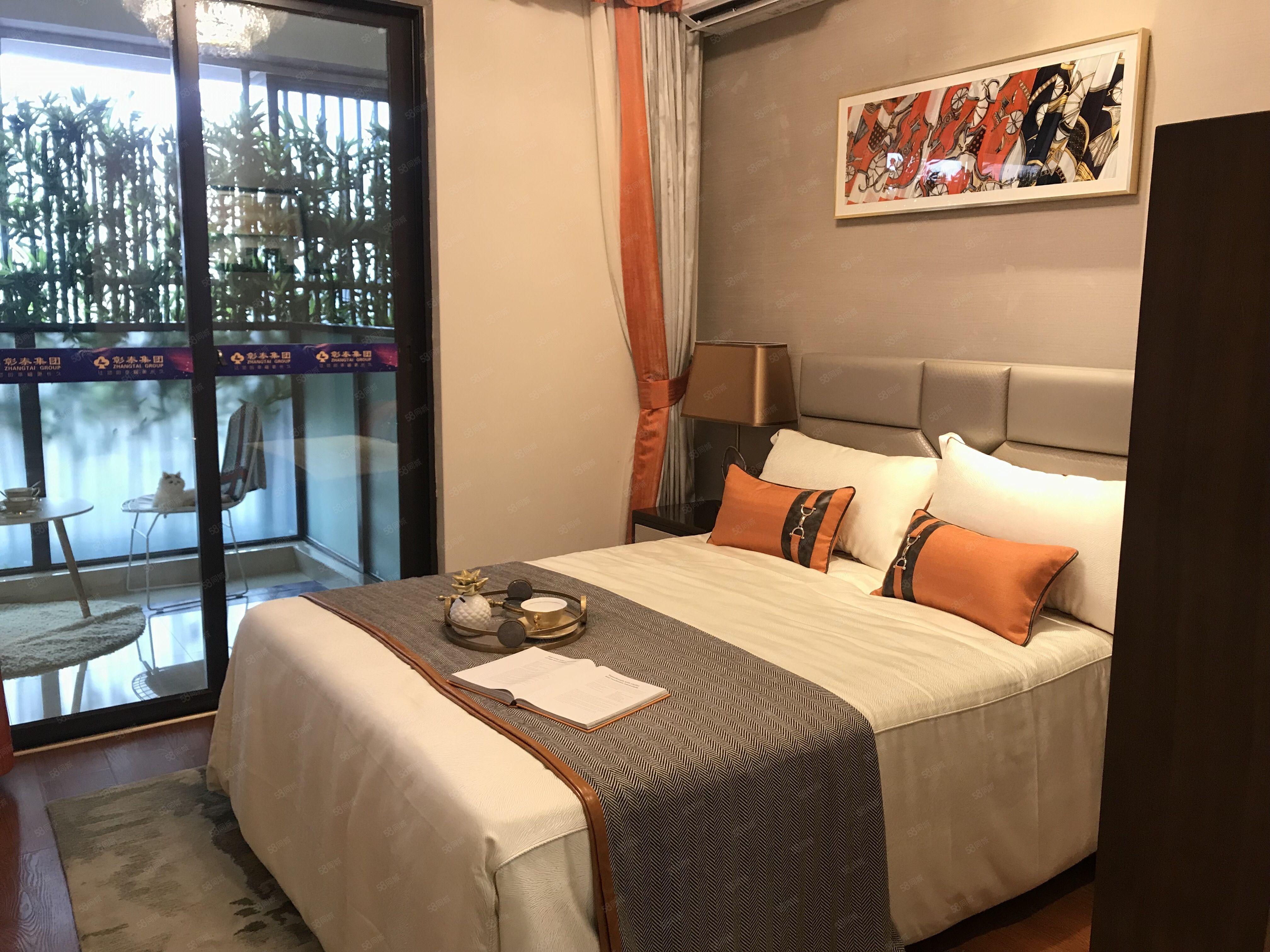 彰泰城3房2厅2卫出售,户型方正,送面积多首付低至3万起
