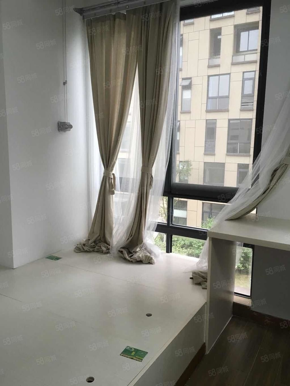 美和院精裝公寓溫馨小窩獨特設計速搶
