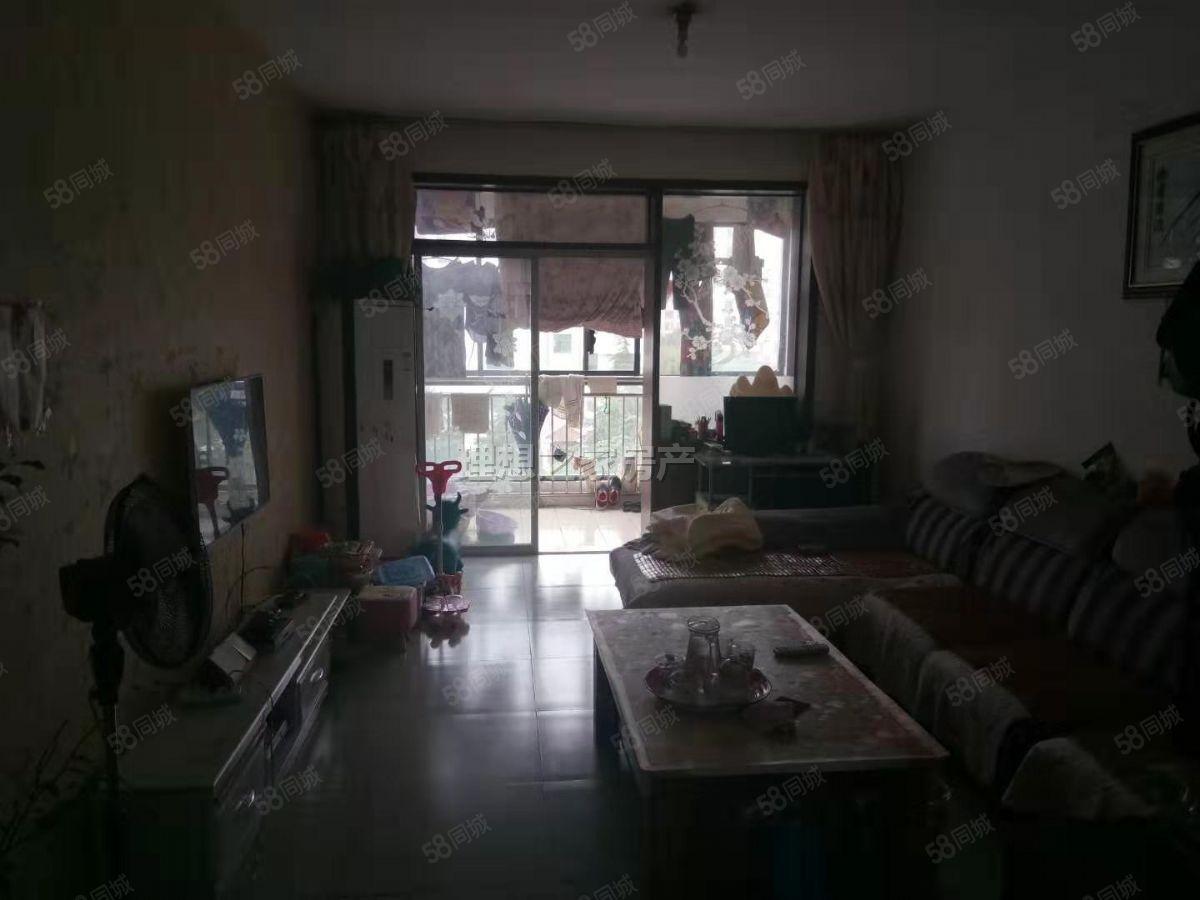 理想無虛假濱河花園93平兩室兩廳帶儲藏室