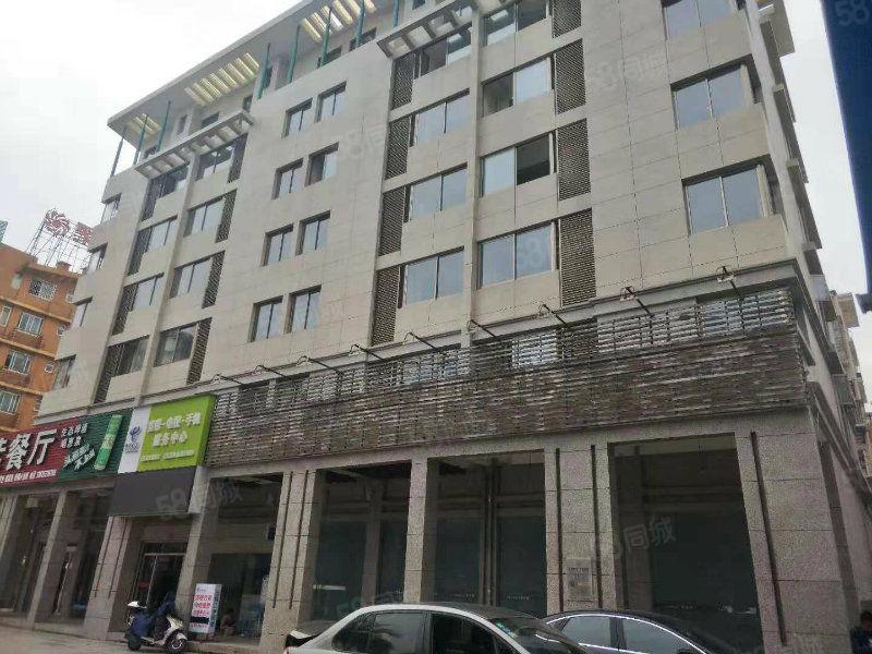 南岸商圈电梯中层3房2卫单价7390首付30万