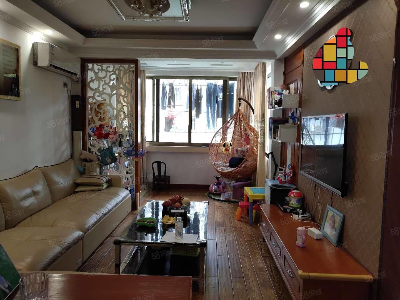 桔园北区两室一厅婚房出售