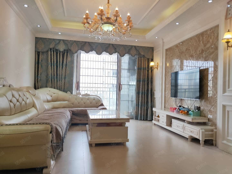 七里金虹湾,电梯高层3房精装,送家具家电,仅售87万