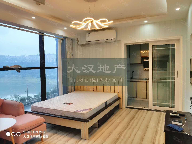 佳乐世纪城多套质优高性价比精装公寓,拎包入住可短租
