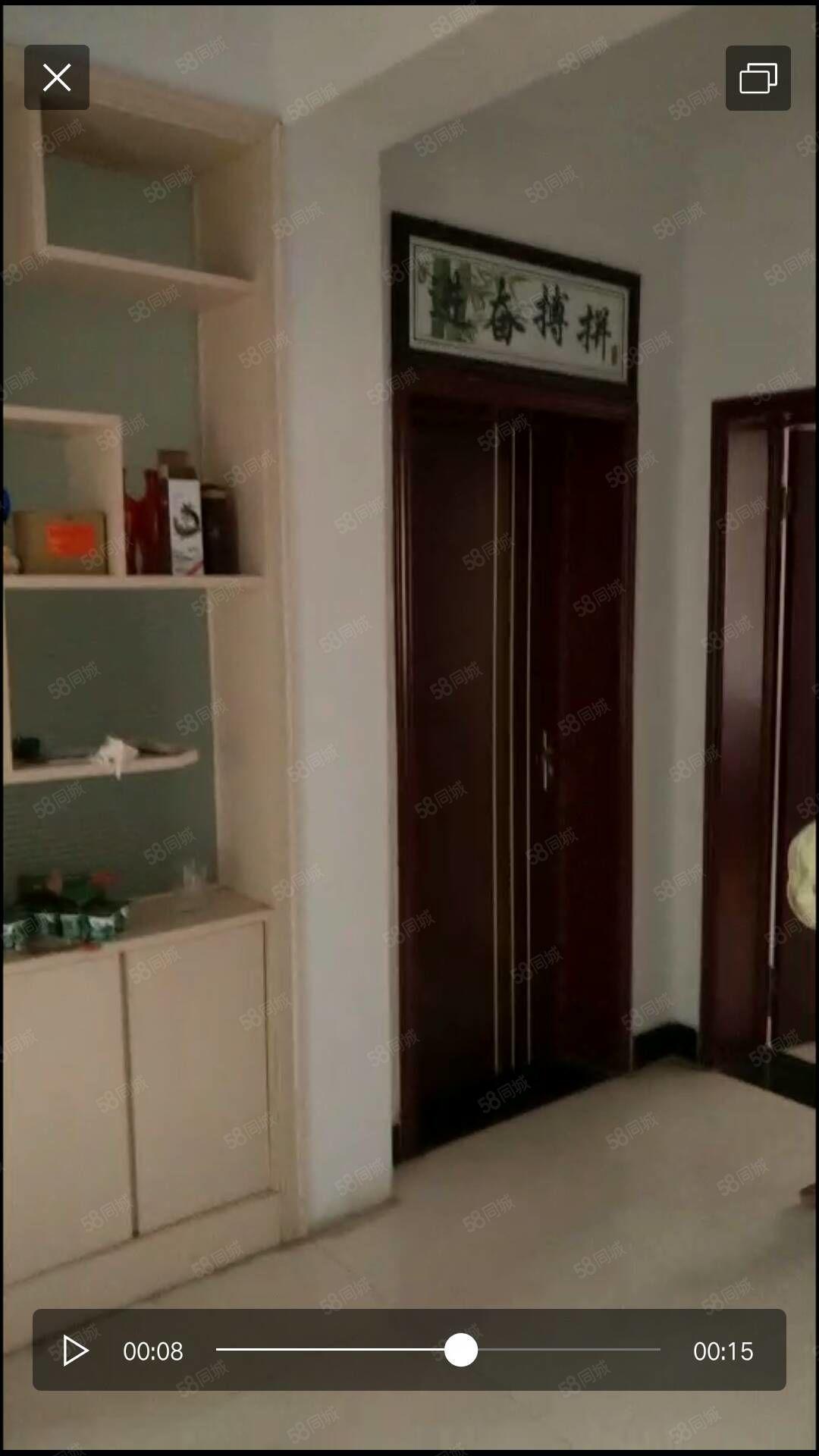 急售天中丽景两室两厅两卧室朝阳,精装修拎包入住