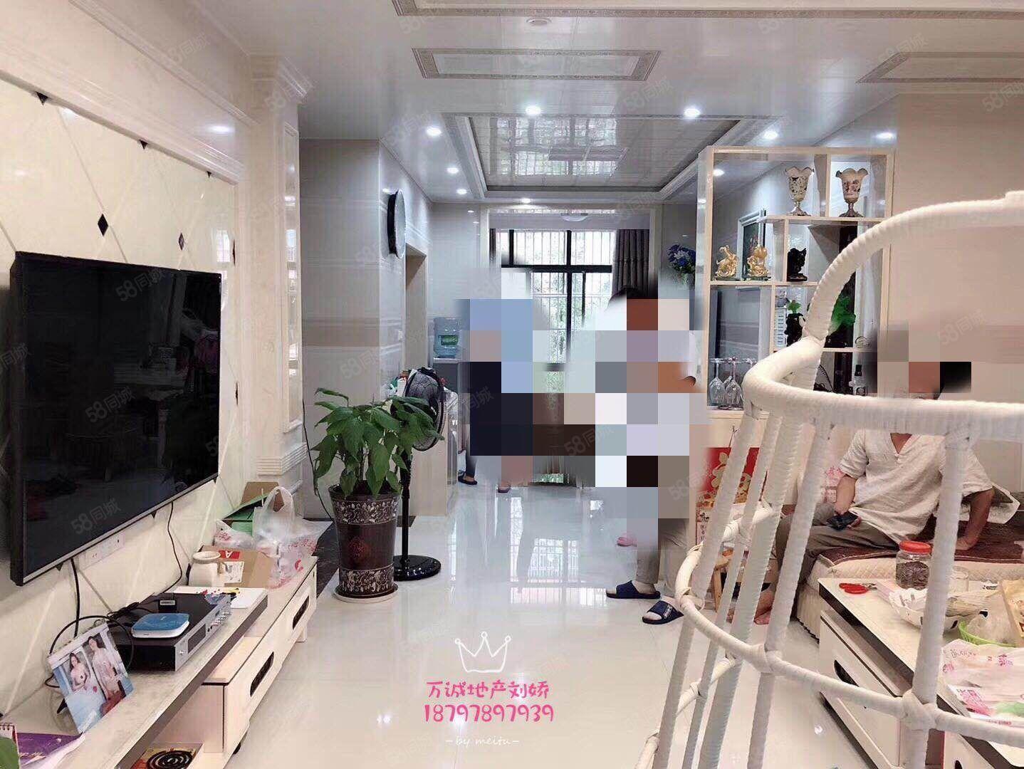 皇榜花城二楼精装修大三房带全套家具家电房东急售