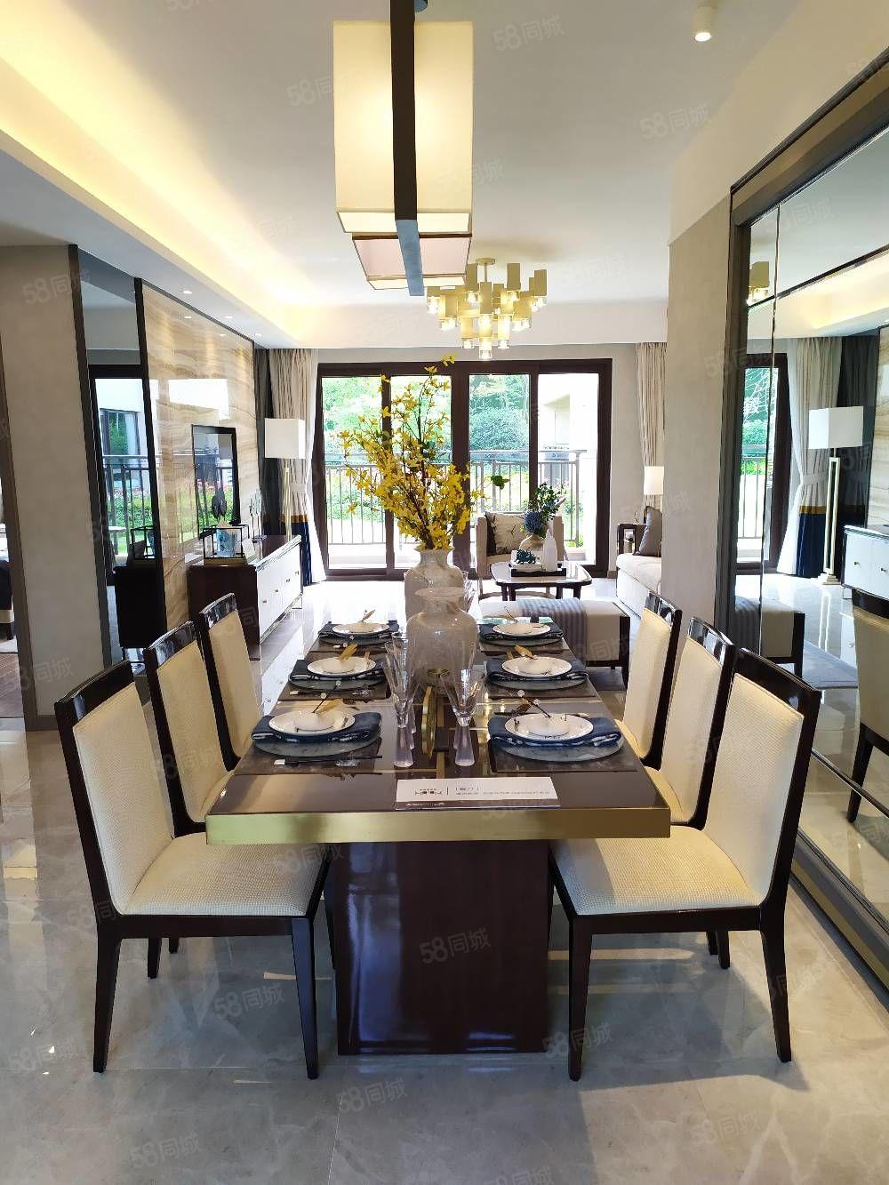 個人房源,雅居樂花園,原合同價,品質精裝洋房!