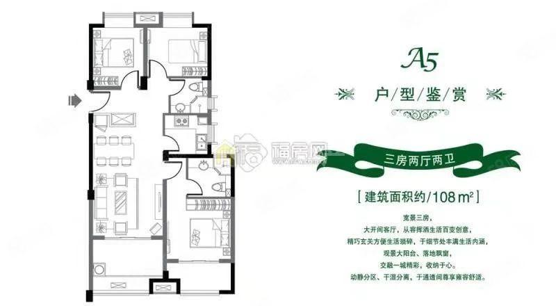动车站:亿利城:刚需户型3房2卫,单价11000