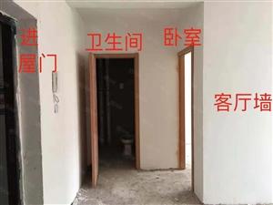 西安东苑7号楼一个4楼一个5楼,中间户型55平,4楼8.5万