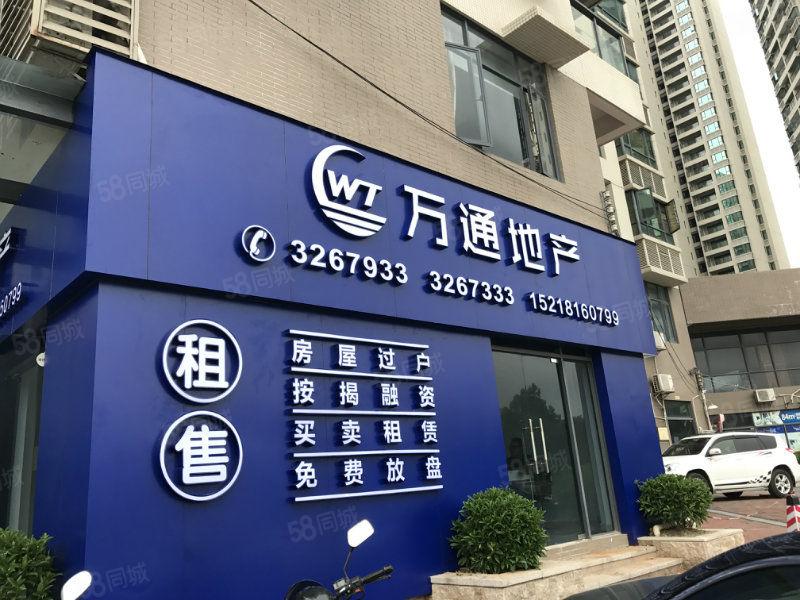 阳东龙塘北路私宅,前面20几米大路。一楼现澳门二十一点游戏。售183万