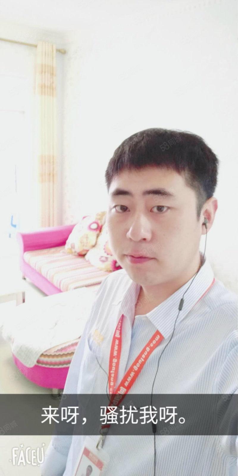 超值好房北海大道大润发五中房嘉福文华苑3房65万