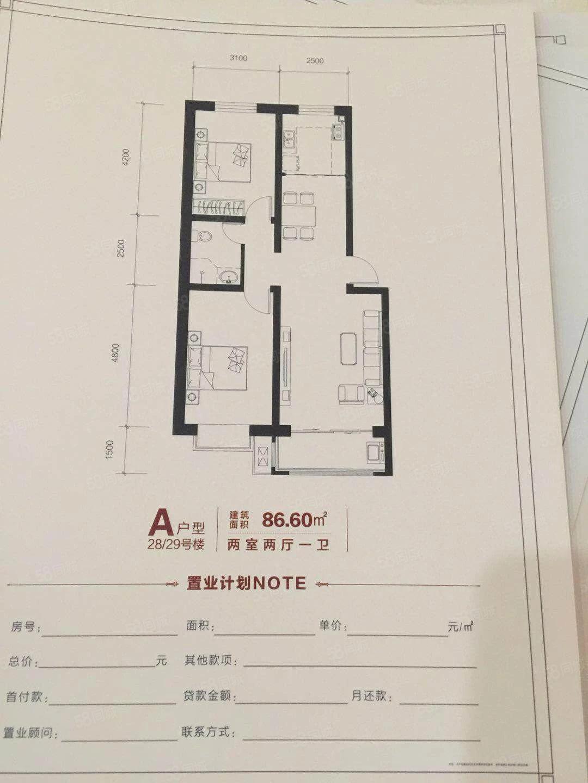花溪地二期61五楼两室通透地产直开87平米33万全款吉售