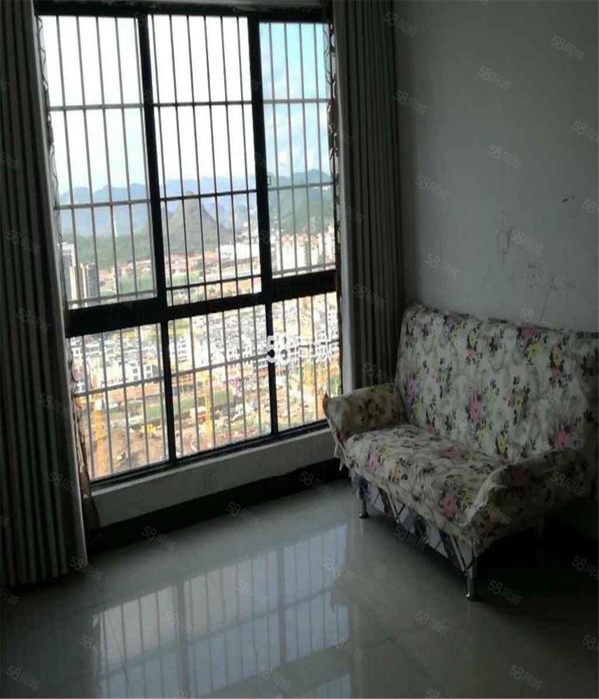 興義大道時代公館單生公寓1室1廳1衛出租