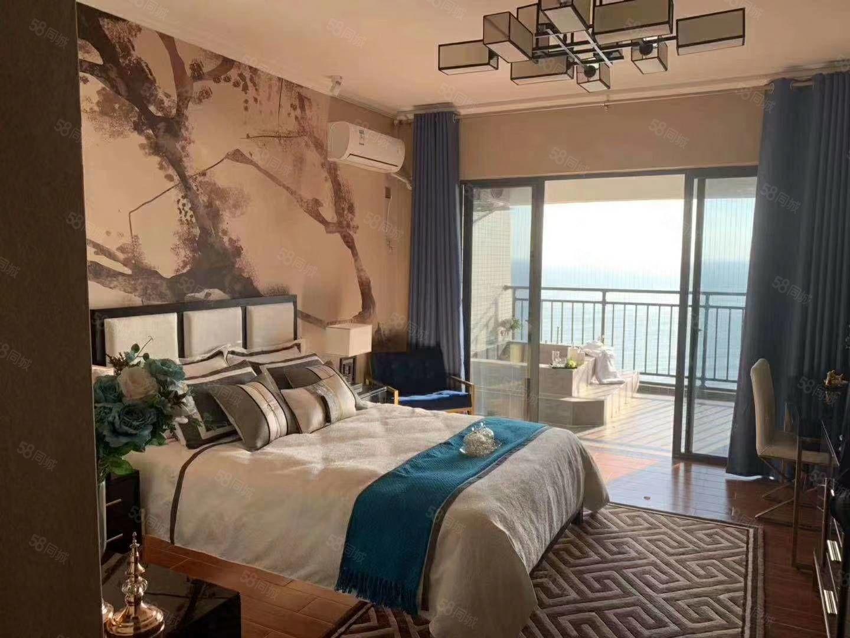 总价35万真海景房户户看海南北对流月收租2000