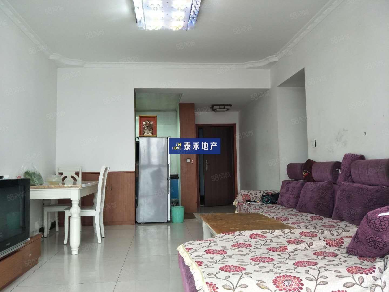 北门川江苑三桥头家具家电齐全+2空调有钥匙可看房