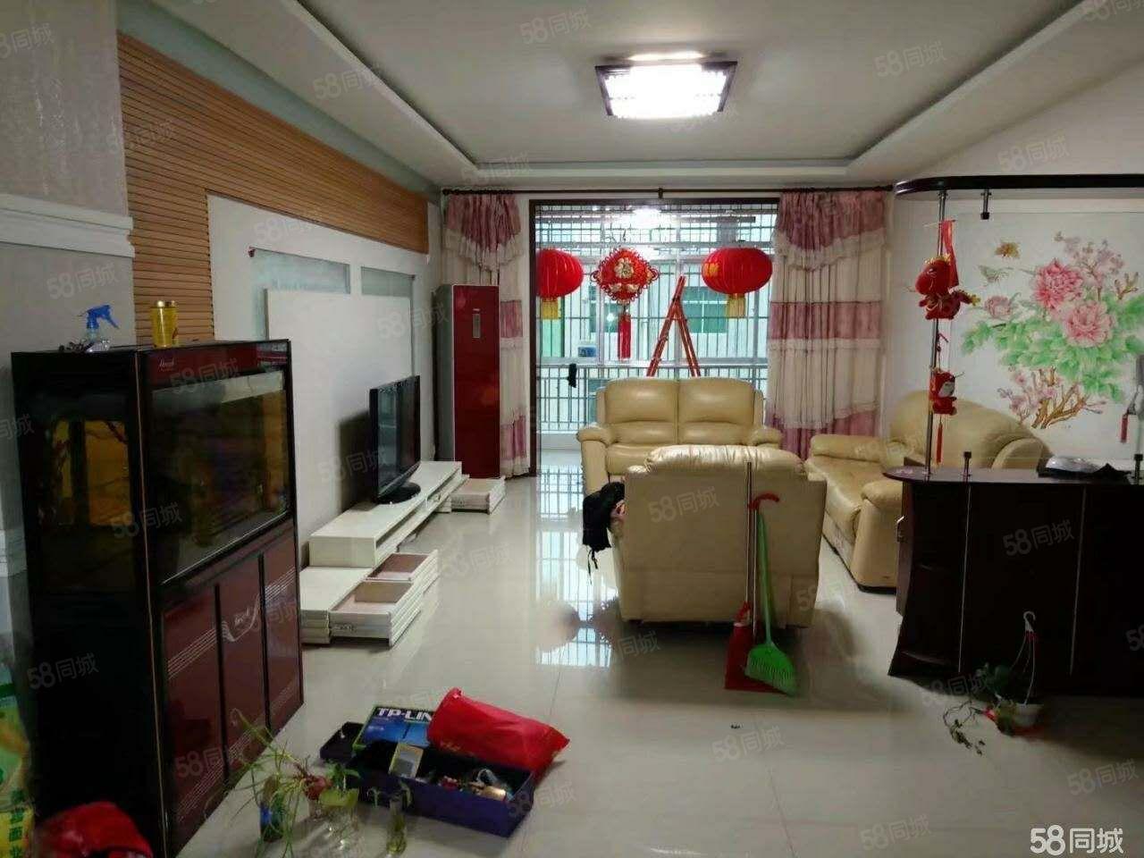 瑞寧小區精裝三室出售