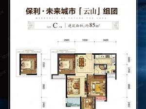 遵�x保利高端住宅�к�位城心位置小三室首付不高�x��方便