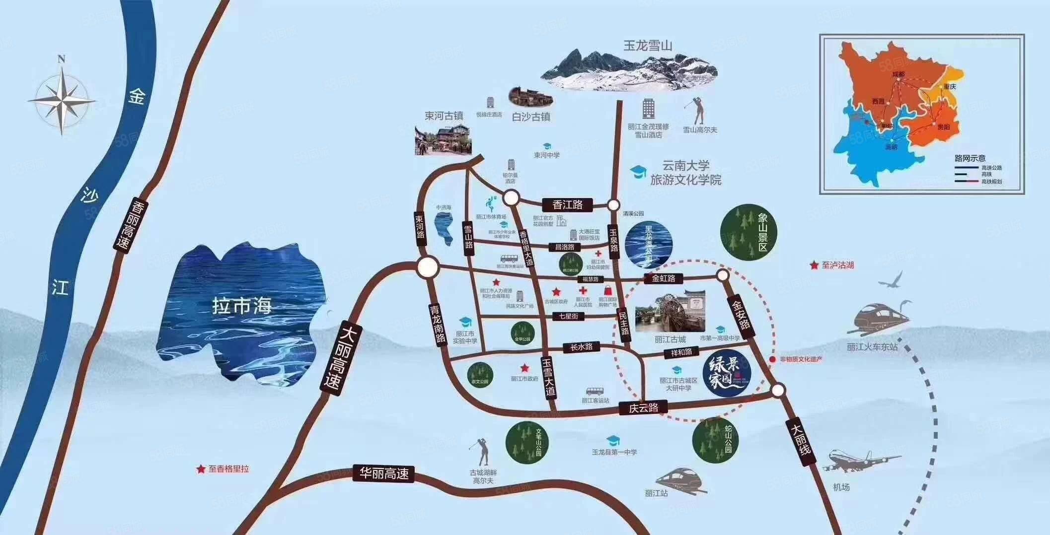 10年回本净赚百万!稳坐包租婆!丽江绿景家园精装投资项目