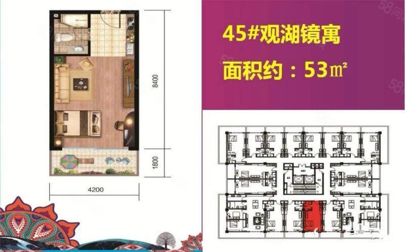 湖景公寓可托管可自住大项目好的规划管理加配套抚仙湖广龙