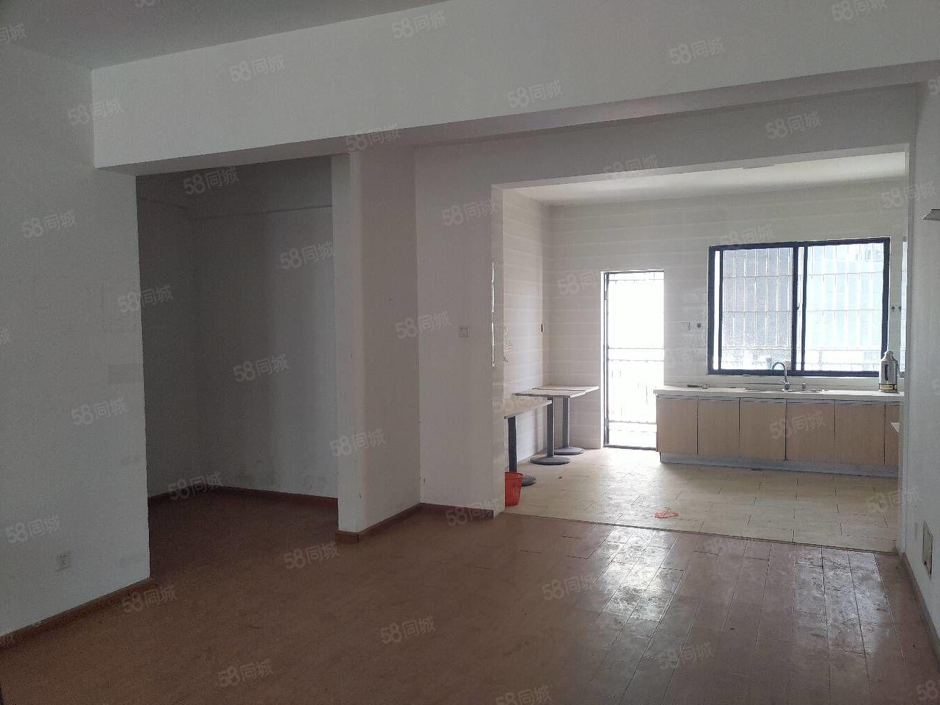 阳光新城二期四居室可按揭