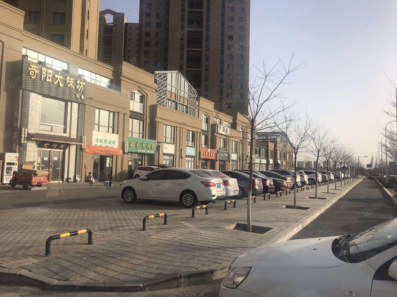 中海国际旁临街商铺营业房