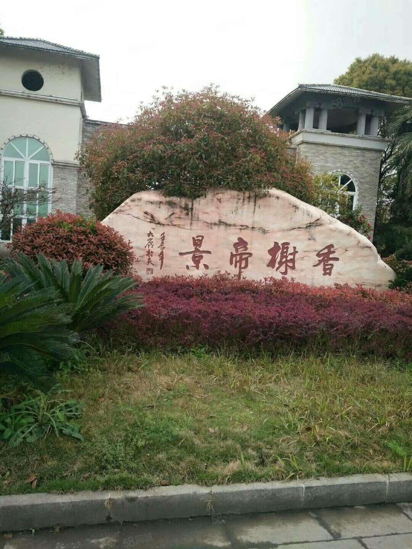 湘� 香榭帝景二期振撼�r28�f�C在手