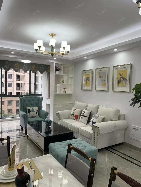 花港家园,好房出售,新小区,9510车豪华装修,领包入住