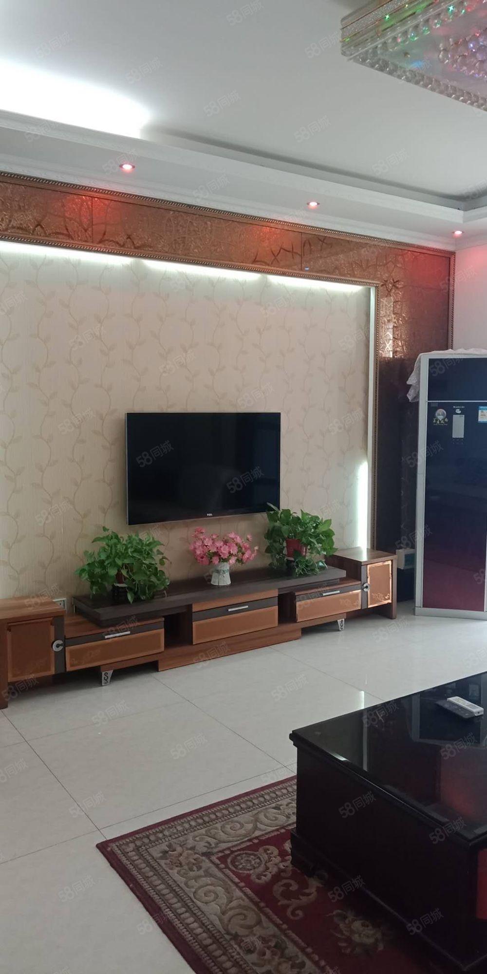 長城華庭可上浦東小學精裝修三室樓頭位置拎包入住,老證支持分期