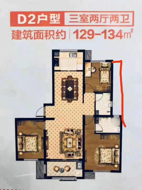 新百匯3期東戶,有車儲,好樓層